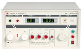常州扬子  YD2665/65A