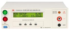 常州扬子  YD9850系列