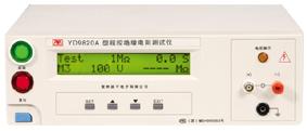 常州扬子  YD9820A