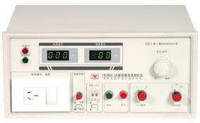 常州扬子  YD2668-3系列