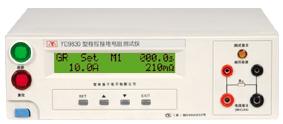 常州扬子  YD9830系列