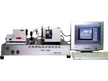 浙大科仪  CSY10E光电特性综合ballbetapp系统ballbetapp仪