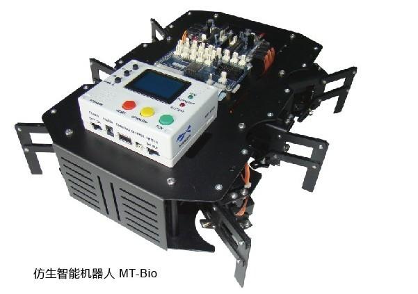 大学版创新机器人 MT-Bio