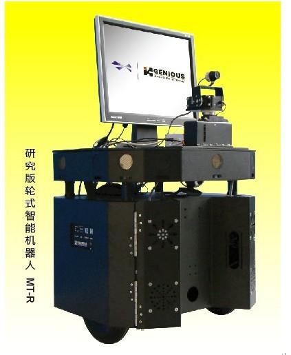 研究版轮式智能机器人 MT-R