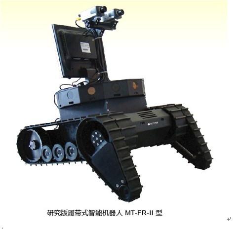 研究版履带式智能机器人 MT-FR