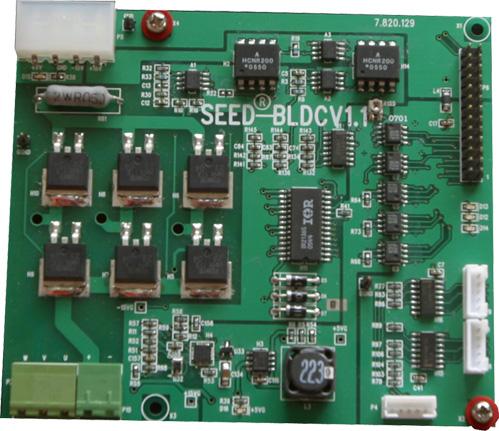 DSPballbetapp系统  SEED-BLDC/Kit