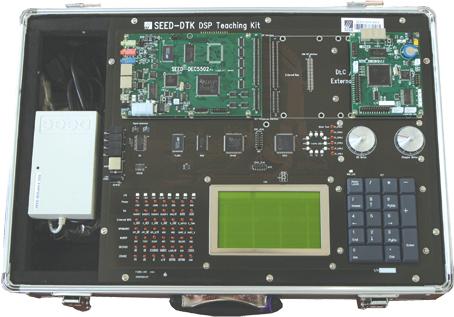 DSPballbetapp系统  SEED-DTK5502
