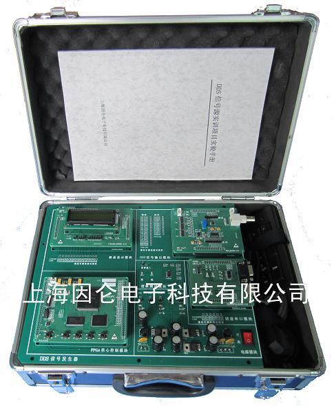 因仑FPGA学习及开发培训系统  EN-TDDS