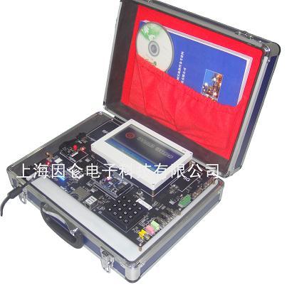 因仑ARM学习及开发培训系统  EN-DARM