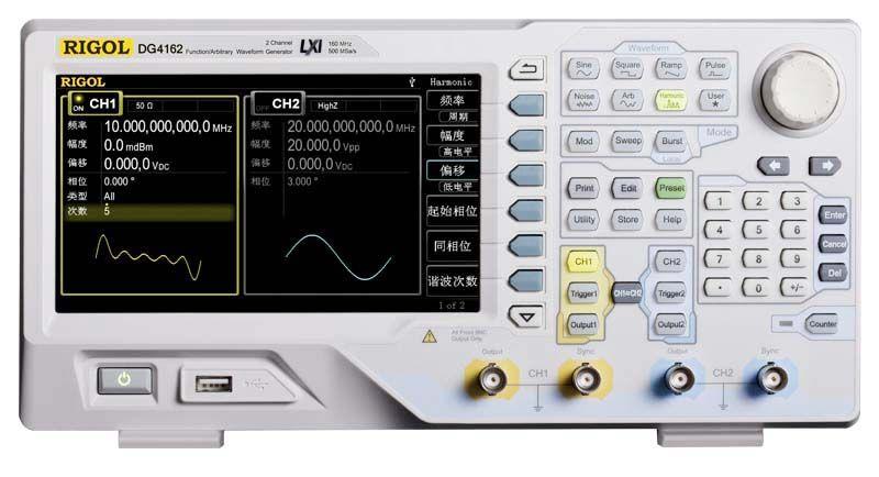 dds函数信号发生器